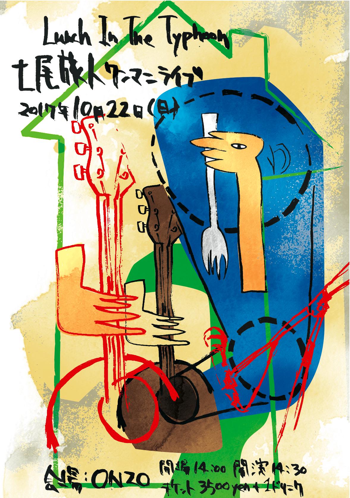 http://tavito.net/blog/images/IMG_6619.JPG