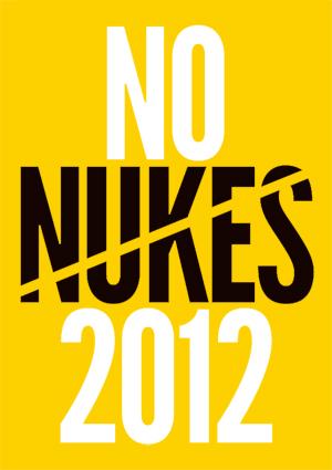 no_nukes_2012.jpg